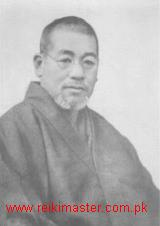 Picture of Dr. Mikao Usui. His reiki training system was different to what it is now being used.